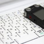 面接を録音するべき4つの理由。おすすめの ic レコーダーはコレ!